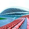 Harbin Sports City Center