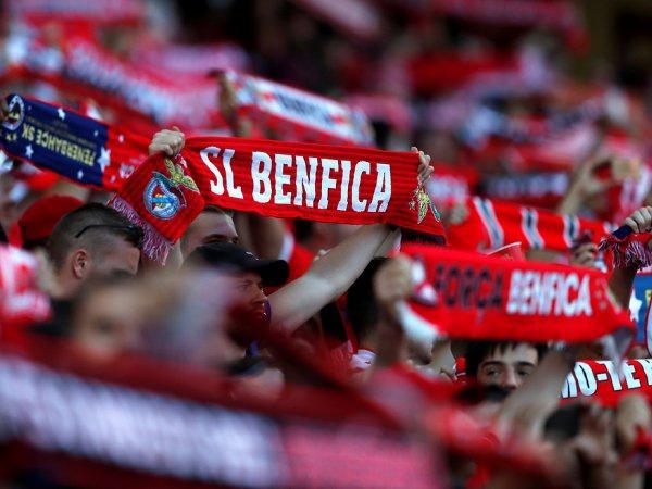 Benfica informa que bilhetes que disponibilizou para o