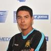 Cristian Guerra