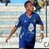 Bertinho